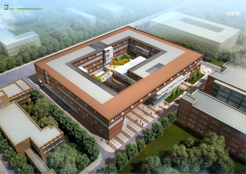 北京中国农业大学植保楼
