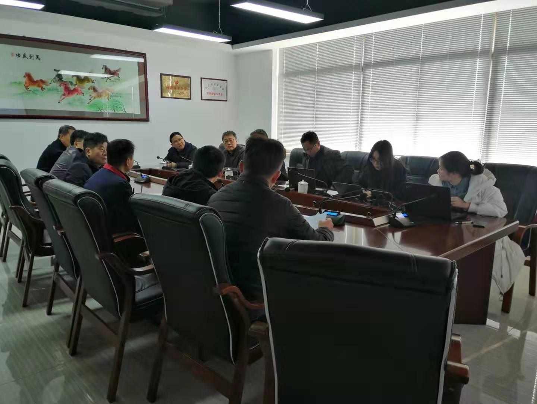 热烈庆祝湖南拉斯维加斯平台暨上海电气鼓风机厂2020年首次联络会顺利召开